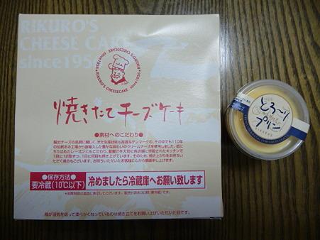 100509-りくろーおじさん (1)