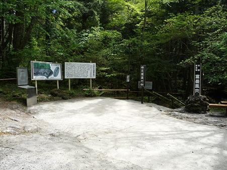 100518-富岳風穴-8