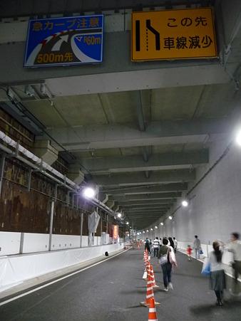 101003-川崎T復路前半 (26)