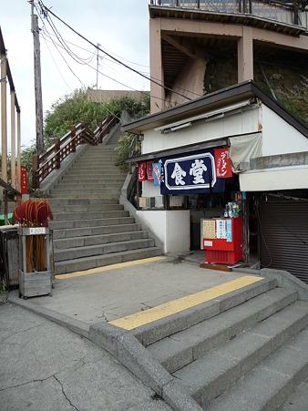 101026-江ノ島岩屋 (82)