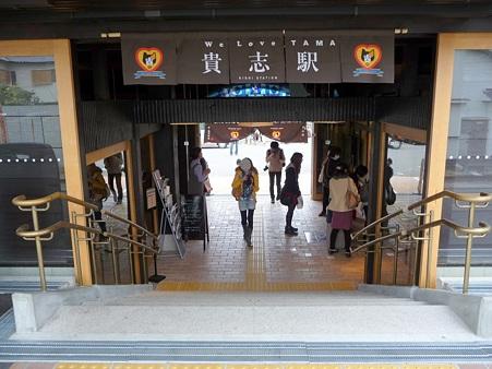101113-和歌電 貴志駅 (2)