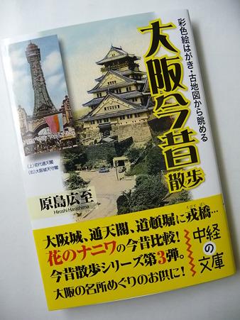 101129-文庫本 (1)