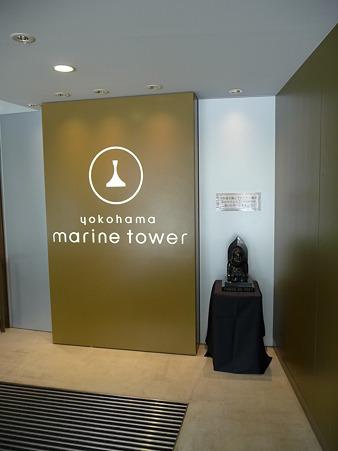 110115-マリンタワー 朝 (19)