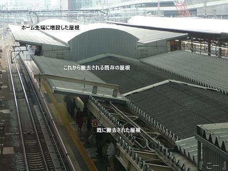 110416-17 大阪駅 (32)