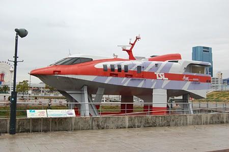 テクノスーパーライナーF船型「疾風」