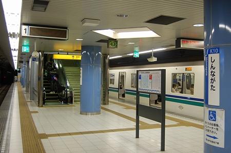 海岸線 新長田駅ホーム
