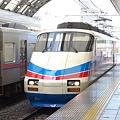 Photos: 京成AE100形 シティライナー