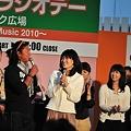 写真: 20101106_165902_raw