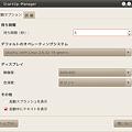 写真: StartUp-Manager
