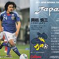 写真: 日本代表チップス2011No.027興梠慎三(鹿島アントラーズ)