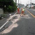 Photos: 7.4事故処理
