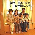 写真: I邸 新築インタビュー ご家族で3