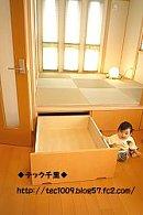Photos: I邸 新築インタビュー 和室引き出し