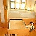 写真: I邸 新築インタビュー 和室引き出し