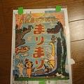 Photos: P1031520.JPG