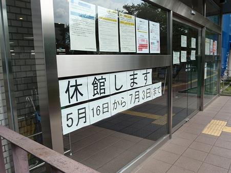 東京工業大学 附属図書館(現)