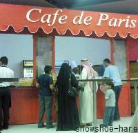 カフェ・ド・パリ