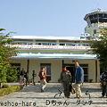 Photos: ポカラ空港