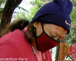 ネパールマスク
