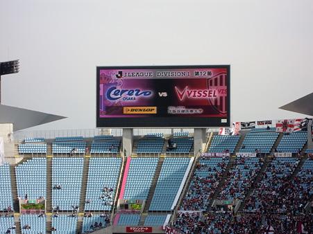 C大阪vsV神戸