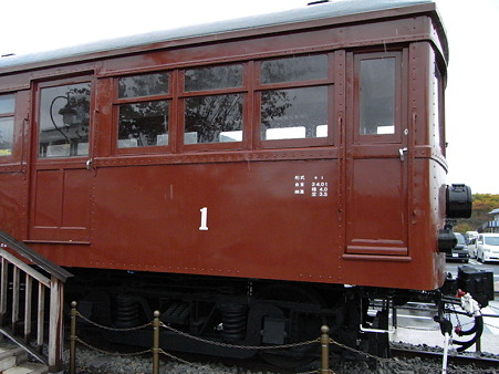 モ1号(河口湖駅)2