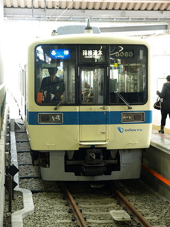 小田原駅構内13