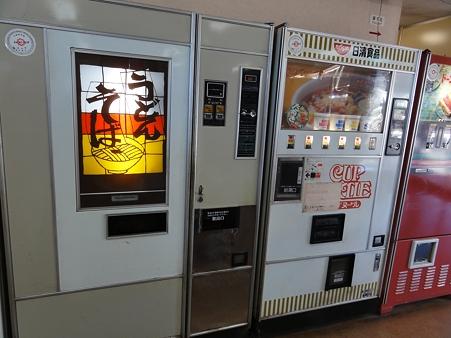 懐かしの自動販売機1