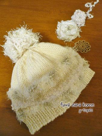 ふわふわの飾り糸で白い帽子 4