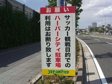 100926huku_001