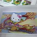 写真: お雛様切手♪可愛い