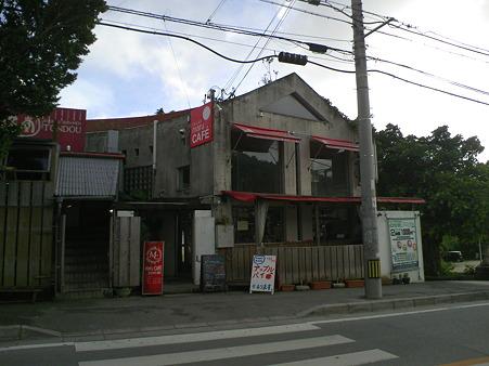 沖縄 西原 maru CAFE