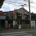 写真: 沖縄 西原 maru CAFE