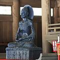 Photos: 2010.06.01 建長寺 法堂 釈迦苦行像