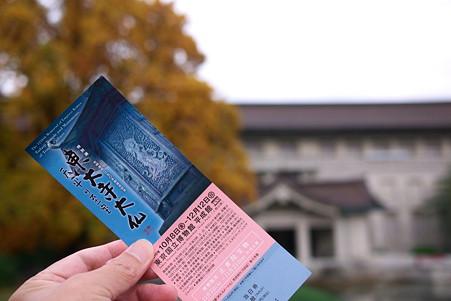 2010.11.15 東京国立博物館 東大寺大仏 天平の至宝