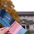 Photos: 2010.11.15 東京国立博物館 東大寺大仏 天平の至宝