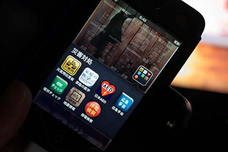 2011.03.21 机 iPod touch APP