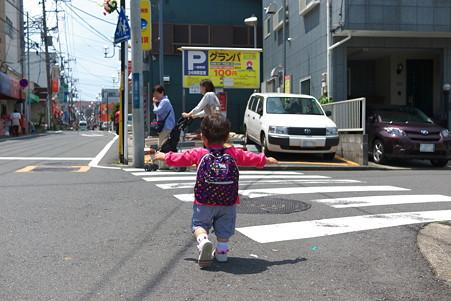 2011.05.25 三ツ境 姫 お出かけ