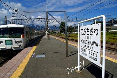『はまかいじ号』で横浜から小淵沢駅へ・・