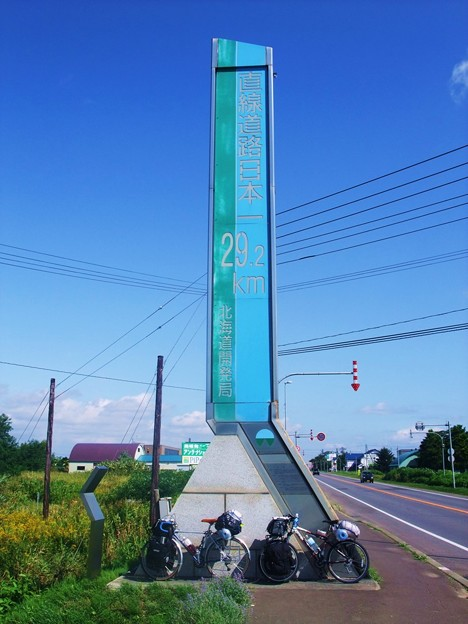 Photos: 日本一の直線道路。ひた走る。