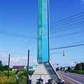 日本一の直線道路。ひた走る。