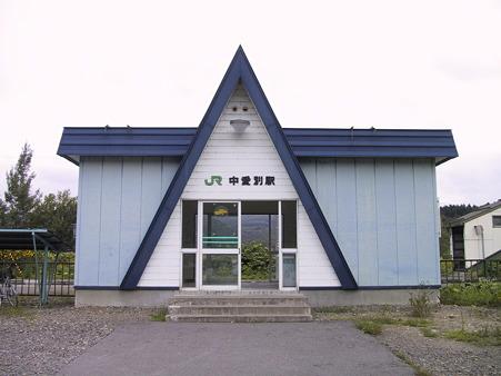 009中愛別駅20020819