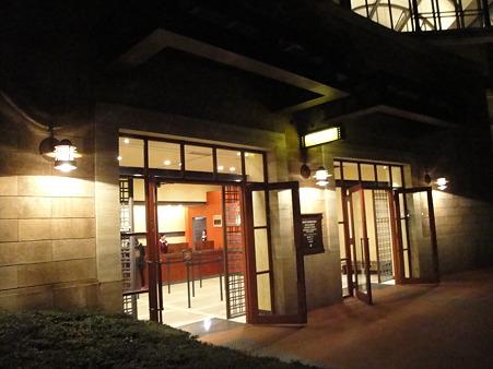 東京ディズニーシー、ゲストリレーションセンター