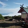 栗駒山山頂1
