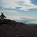 栗駒山山頂2