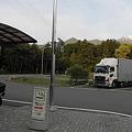 Photos: 100509-2駒ケ岳サービスエリア