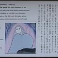 写真: 100516-13九州ロングツーリング・鶴嶺神社にあった説明書1