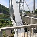 写真: 100517-44天門橋3
