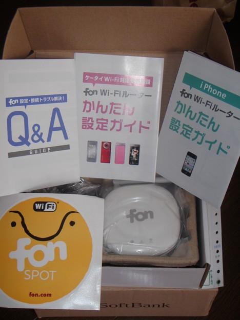 101017 SoftBank fon Wi-Fiルーター 中身