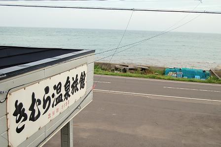 宿の前に国道229号、そして日本海
