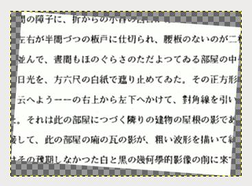 写真: 2011-11-13 00:57:33